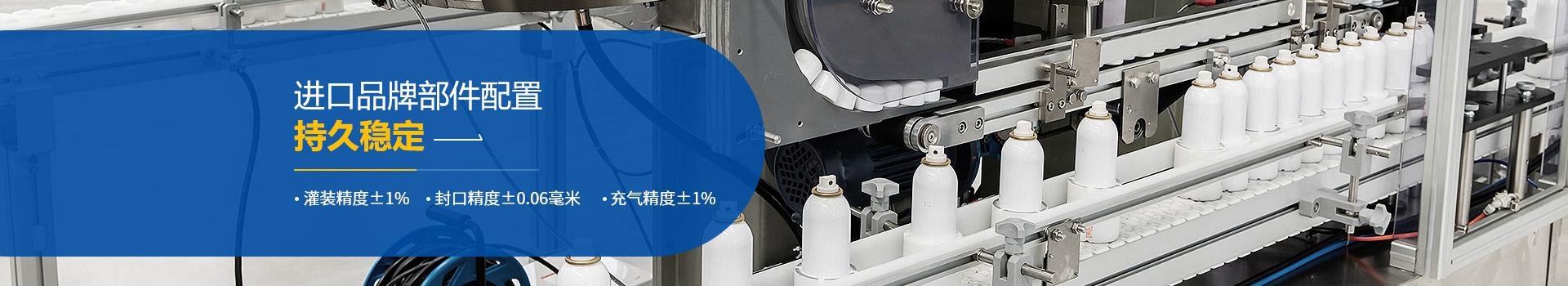 美达二元包装灌装机 进口品牌部件配置 持久稳定
