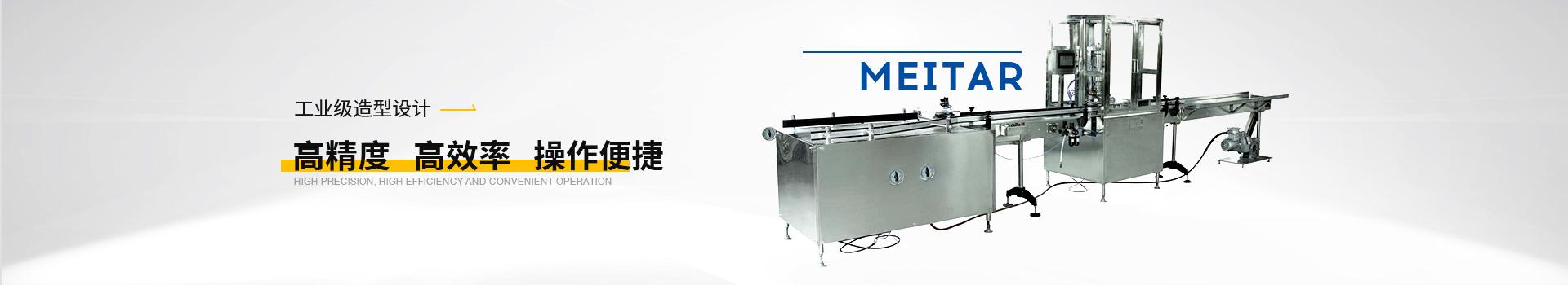 美达工业级造型设计 高精度 高效率 操作便捷