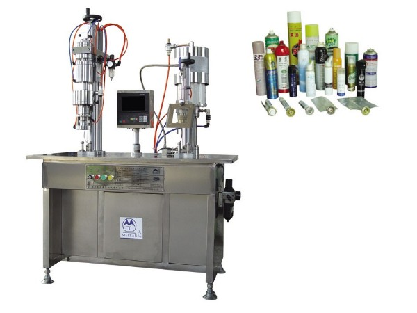 QGBES型半自动数控二元包装灌装机