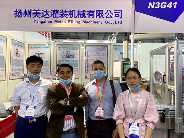 2020美博上海(1)