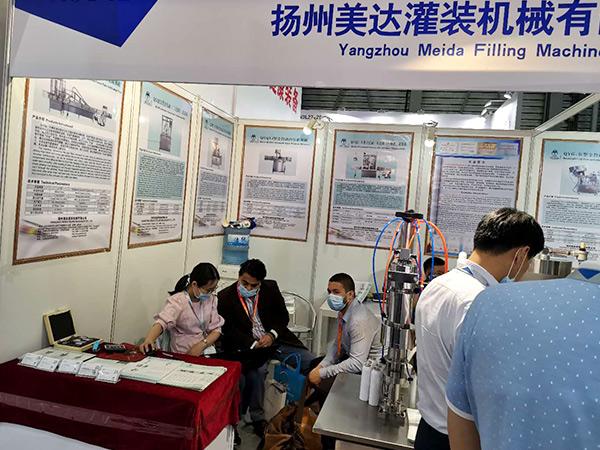 2020美博上海(4)
