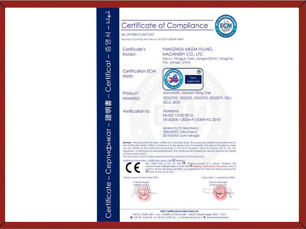 CE认证(2)