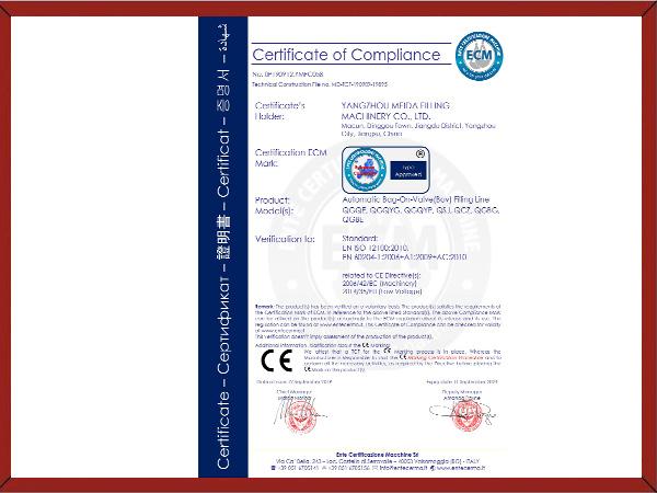 CE认证(1)