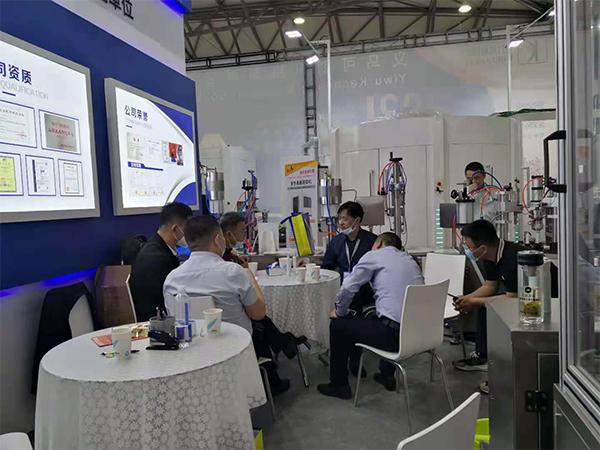 2021年上海美博会(5)