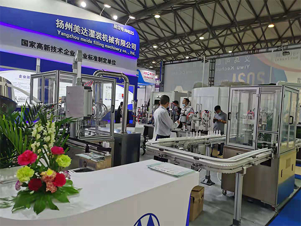 2021年上海美博会(3)
